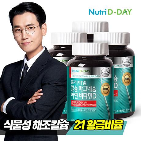뉴트리디데이 프리미엄 칼슘 마그네슘 아연 비타민D / 4병
