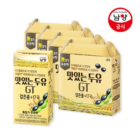 남양 맛있는두유GT 검은콩17곡 190ml 64팩 / MW1_0607