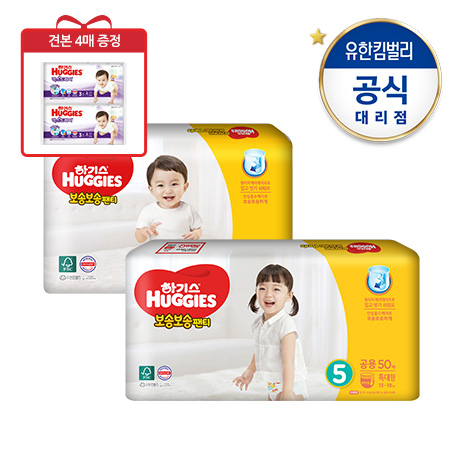 [하기스]NEW 하기스 보송보송 팬티 2팩 기저귀+맥스4매