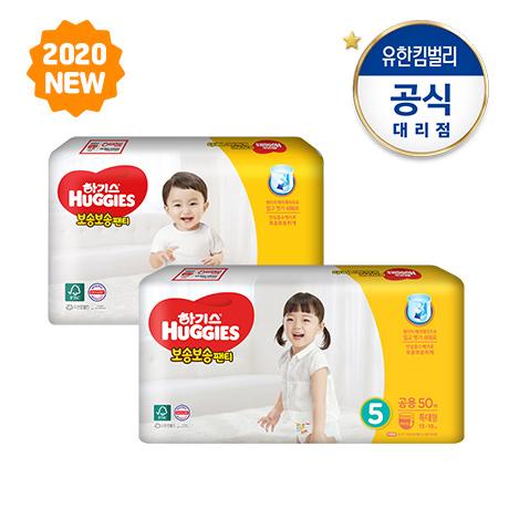 [하기스] NEW 하기스 보송보송 팬티 2팩 기저귀