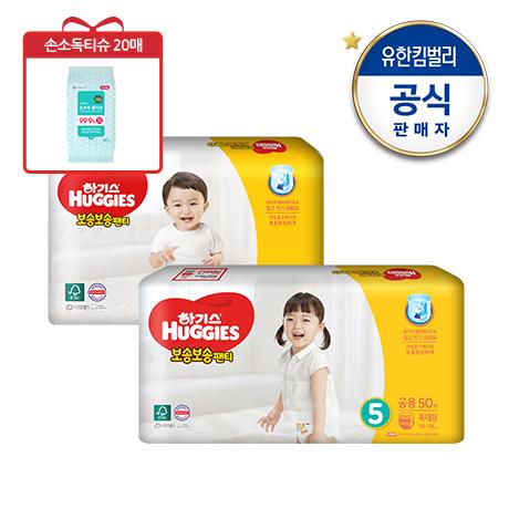 NEW 하기스 보송보송 팬티 2팩+손소독20매