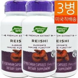 [네이쳐스웨이] [해외배송] 3병 네이쳐스웨이 레이쉬 영지버섯 추출물 100야채캡슐
