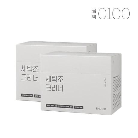 @[공백] 세탁조 크리너 실속형 1+1 2box (100g 8개입)