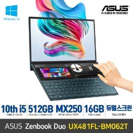 (예약판매)ASUS 젠북듀오 UX481FL-BM062T 노트북/듀얼스크린/인텔10세대i5/16GB램/NVMe512