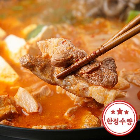[한정수량] 프로즌 한컵찌개 돼지고기 김치찌개 220g (1인 1개)