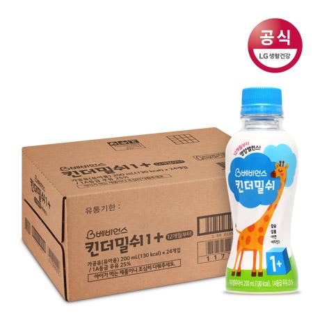 [week]베비언스 킨더밀쉬 1단계 200ml 24입