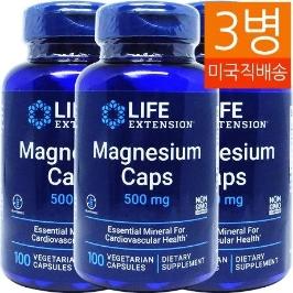 [라이프익스텐션] [해외배송] 3병 라이프익스텐션 마그네슘 캡스 500mg 100베지캡