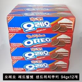 오레오 샌드위치쿠키 레드벨벳 94gx12개(무료배송)