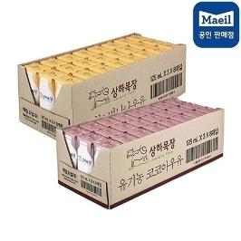 상하유기농 바나나우유 24팩 + 코코아우유 24팩