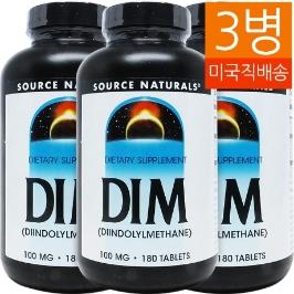 [해외배송] 3병 소스내추럴스 딤 DIM 디인돌리메탄 100mg 180타블렛