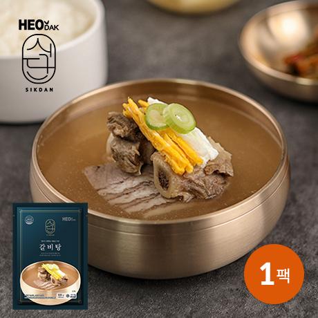 [갓신선] _ [허닭식단] 갈비탕 600g 1팩