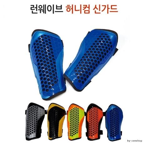 허니컴 신가드2P 정강이보호대 축구보호대
