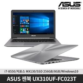 ASUS 젠북 UX310UF-FC023T 쿼츠그레이 i7/8G/256G/Win10/MX130