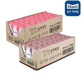 상하유기농 딸기우유 24팩 + 코코아우유 24팩