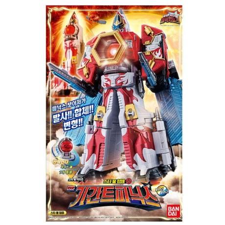 [파워레인저] 파워레인저 갤럭시포스 DX 기간트피닉스 어린이선물 크리스마스선물 로봇선물