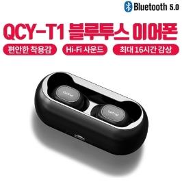 QCY-T1 TWS  블루투스 5.0 무선 이어폰(더블-블랙)
