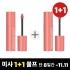 데어 틴트 촉촉 벨벳 [카인다 로즈] 4.4g