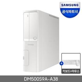 [삼성전자] [키보드 마우스증정 ]삼성데스크탑5 DM500S9A-A38  9세 i3/8GB/256GB+1TB/GT1030 /슬림/WIN10
