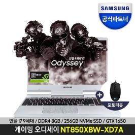 [최종혜택가 1,237,390원] 삼성 게이밍 노트북 오디세이 NT850XBW-XD7A