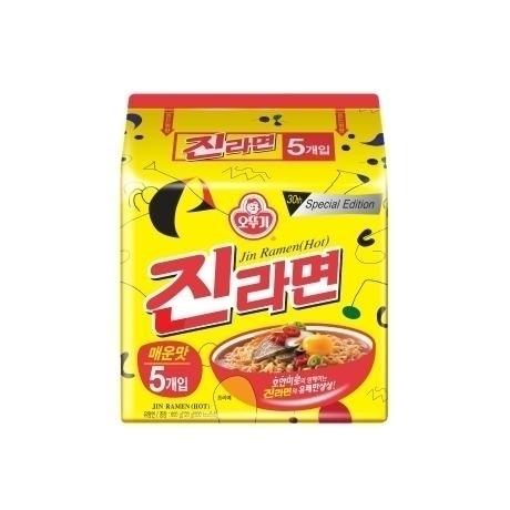 [원더배송]진라면 매운맛 봉지라면 40개