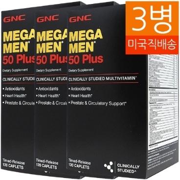 [지앤씨] [해외배송] 무배 3병/120정 GNC 메가맨 50플러스 멀티비타민