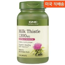 [지앤씨] [해외배송] 120정 GNC 밀크씨슬 실리마린 1300mg