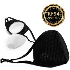 AEGIS 에지스마스크 KF94 + 추가필터 10매 미세먼지 황사 필터교체 마스크