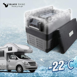 프리미엄 맥스 쿨 차량용 냉동 냉장고_45L