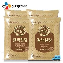 [CJ]백설 갈색설탕설탕 3kg x 4개_무료배송