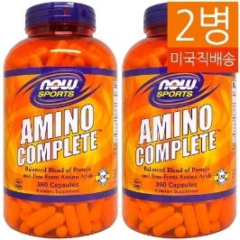 [해외배송] 2병/360캡슐 나우푸드 아미노 컴플리트