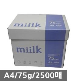 (사업자전용쿠폰) 한국밀크복사용지 A4(75g) 1BOX/2500매
