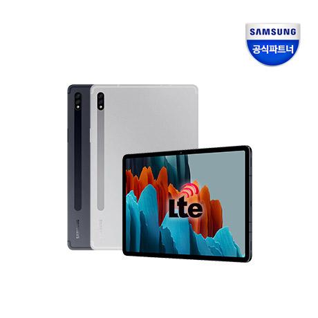 [추가쿠폰] [쿠폰할인] 인증점 삼성 갤럭시탭S7 11.0 SM-T875 LTE 128GB