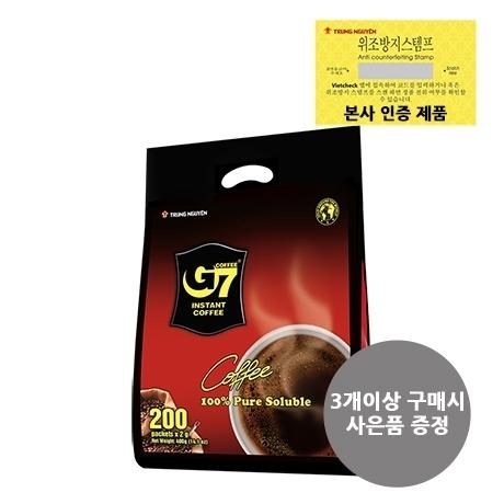 베트남 G7블랙커피 2g x 200개입(수출용) + 3개이상 구매시 사은품 증정