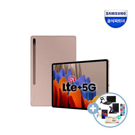 [삼성전자] 긴급 2차물량 확보 15%할인 액정보호필름+해피머니 인증점 삼성 갤럭시탭S7플러스 12.4 SM-T976 5G 256GB