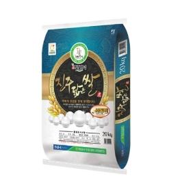 (현대Hmall)[HCDC]진주닮은쌀 신동진 20kg 당일도정 18년산(이중지대포장)