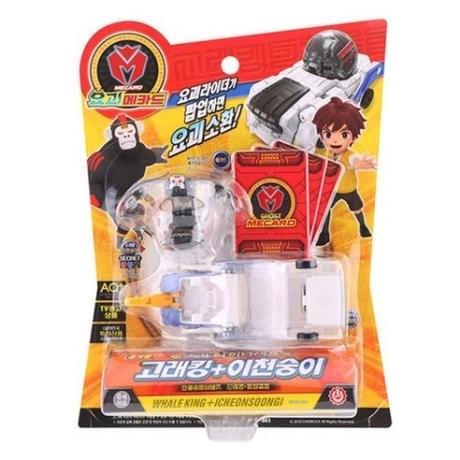 요괴메카드 라이더세트  고래킹+이천숭이 고래킹이천숭이