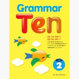 Grammar Ten 기초 2 - NE Build & Grow