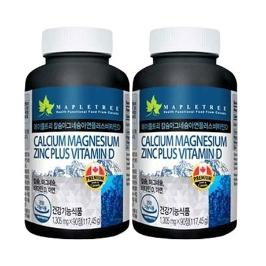 메이플트리 칼슘마그네슘 아연+비타민D 2병