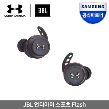 [JBL] [삼성공식파트너] JBL 언더아머 플래시 FLASH 코드프리 블루투스 무선 이어폰