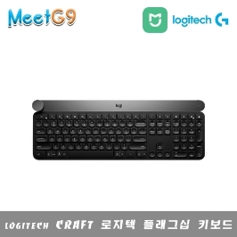 [소니] logitech CRAFT 로지텍 플래그십 키보드/USB 수신기 블루투스 두 가지 연결 방식 /무배