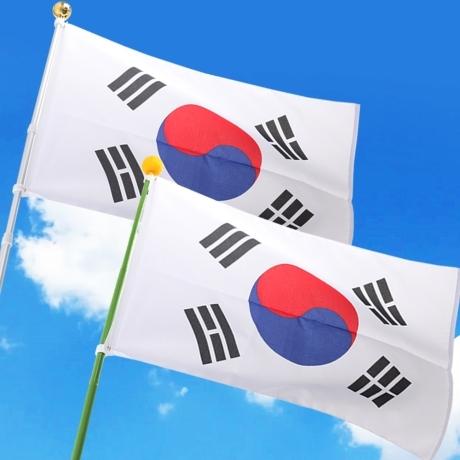 태극기 국기함 4종 세트