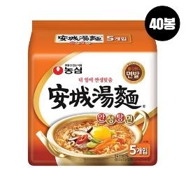 [원더배송] [무료배송] 농심 안성탕면 40봉