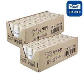 상하 유기농우유 (125ml x 24팩 x 2박스) - 유통기간 : 12월19일까지