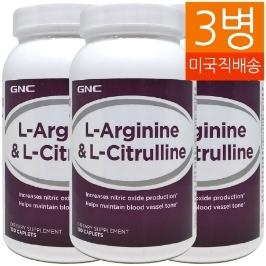 [지앤씨] [해외배송]3병 무료배송 GNC 엘아르기닌 & 엘시트룰린 120정