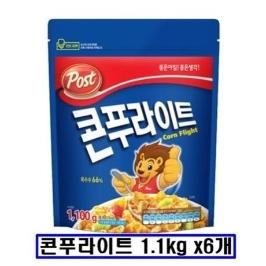 [포스트] 포스트 콘푸라이트1.1kg x 6개(1박스) + 텀블러랜덤 증정/무료배송
