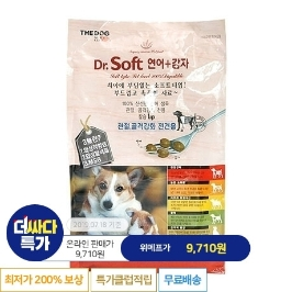 [더싸다특가] 닥터소프트 연어감자 전견용 3kg
