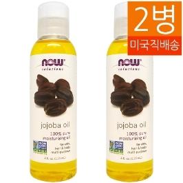 [해외배송] 2병 나우푸드 퓨어 호호바 오일 JoJoba Oil 4oz (118ml)