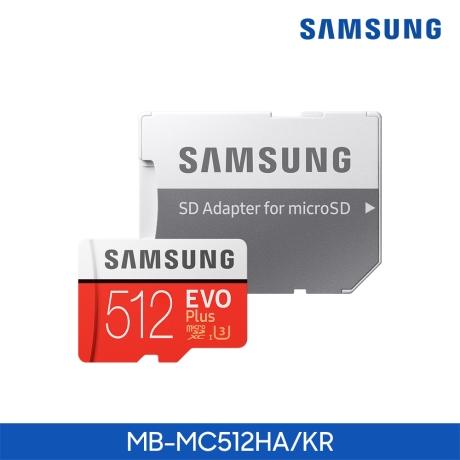 공식인증 삼성전자 신형 마이크로SD EVO PLUS 512GB MB-MC512HA/KR 무료배송