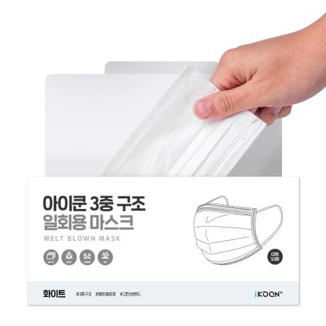 베스트 구성 / 화이트 3중 멜트브로운 부직포 덴탈 마스크 100매