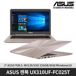 ASUS 젠북 UX310UF-FC025T 로즈골드 i7/8G/256G/Win10/MX130